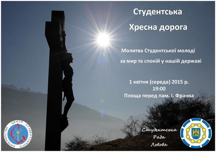 Афіша 1.04.15-1