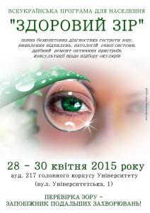 2015-04-27-zir