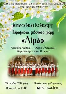 2015-05-26-concert