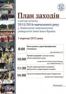 2015-09-01-program